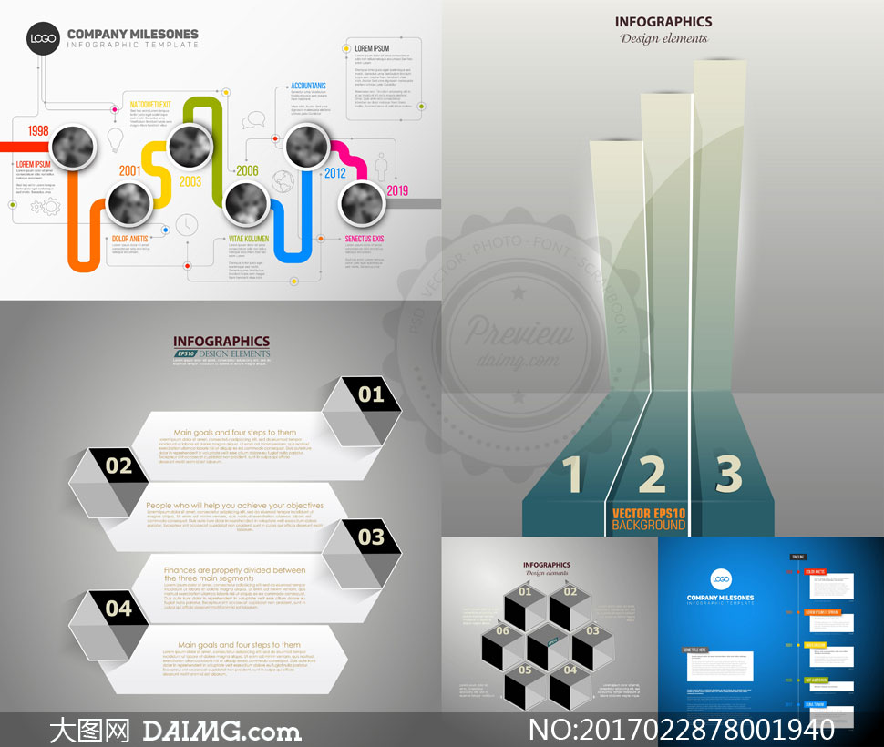 企业发展节点等信息图创意矢量素材