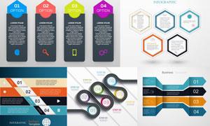 时尚版式信息图表设计元素矢量素材