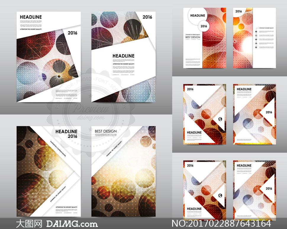 杂志画册等版式装饰元素矢量素材v1 - 大图网设计素材
