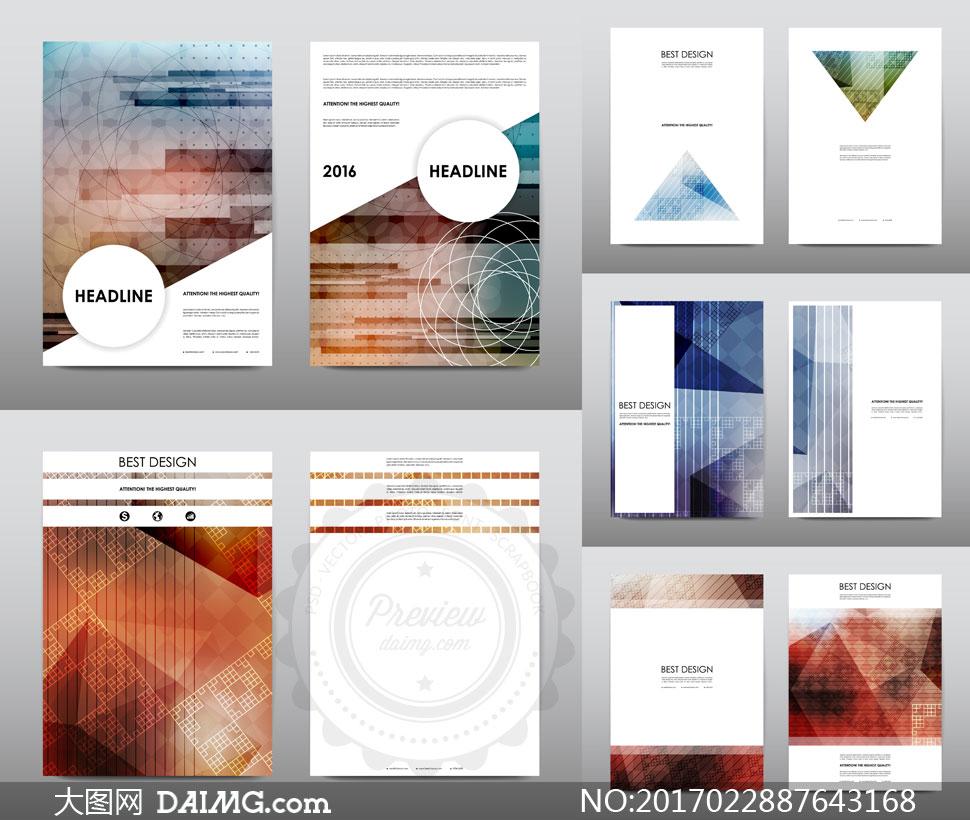 杂志画册等版式装饰元素矢量素材v5