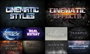 10款电影主题风格的PSD字体模板
