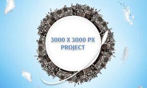 创意的建筑极坐标特效PSD模板