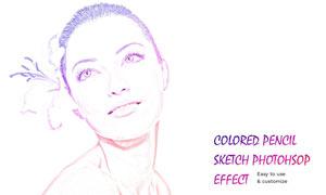 人像照片转彩色素描效果PS动作