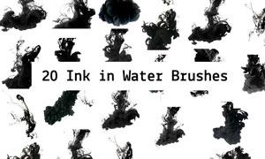 20款高清晰水下墨汁效果PS笔刷