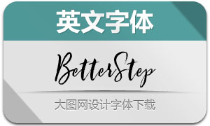 BetterStep(手写艺术英文字体)