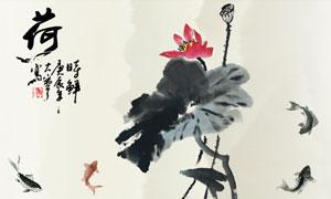中国风水墨荷花中堂画设计矢量素材