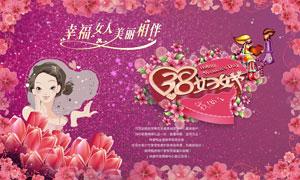 38妇女节商场促销海报设计矢量素材