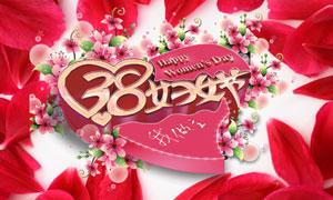 38妇女节商品促销海报设计矢量素材