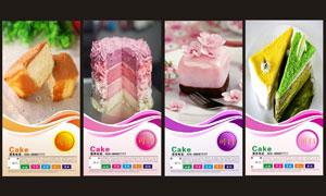 西点和蛋糕美食展板设计矢量素材