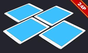 多角度展示的iPad贴图模板设计素材