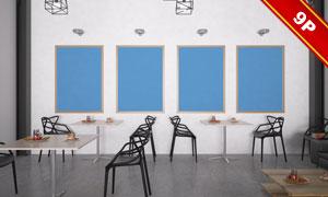 咖啡馆内景陈设装饰贴图模板源文件