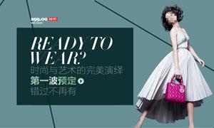 天猫时尚女装预定海报设计PSD素材