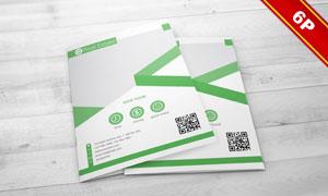 折页与宣传手册等贴图模板设计素材