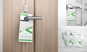 门把手挂牌设计贴图模板分层源文件