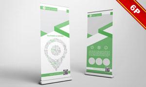 易拉宝展示架内容贴图模板设计素材