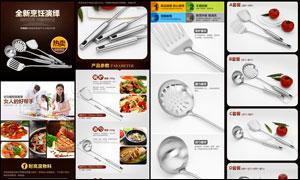 厨房烹饪四件套详情页模板PSD素材