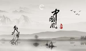 中国风传统广告设计模板PSD素材