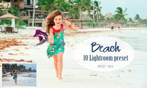 10款夏季海滩照片后期调色LR预设