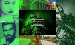 绿色主题单色复古效果PS动作