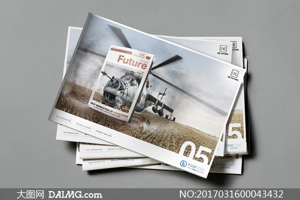 创意的战争杂志封面设计ps教程素材
