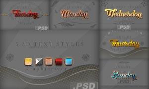 5款金属质感的3D立体字设计PSD模板