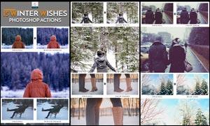15款冬季照片复古冷色效果PS动作