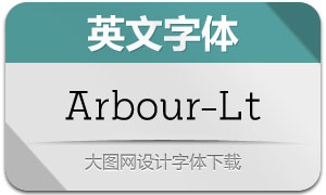 Arbour-Light(英文字体)