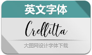Crellitta(英文字体)