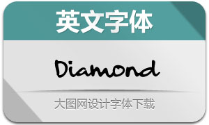 Diamond系列两款英文字体