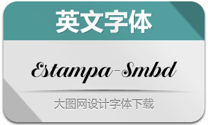 EstampaScript-SemiBold(英文字体)