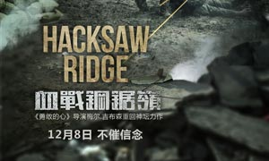 战争题材电影海报设计PS教程素材