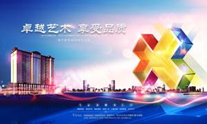 房地产大气广告背景设计PSD素材