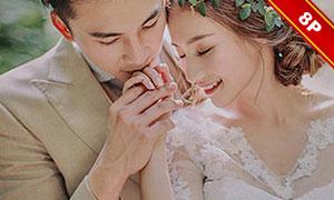 {KHALED}婚纱模板