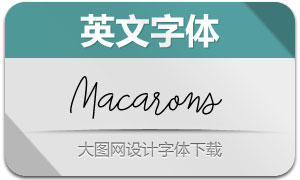 Macarons-Regular(英文字体)