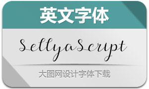 SellyaScript(英文字体)
