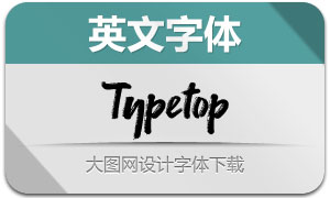 Typetop-Regular(英文字体)