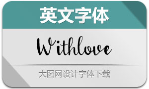 Withlove(英文字体)