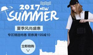夏季女装特惠活动海报PSD源文件