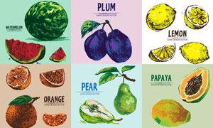 手绘怀旧风格创意水果主题矢量素材