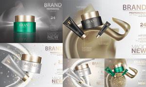 个护美妆产品宣传广告设计矢量素材