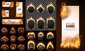 燃烧着的边框与纸张等创意矢量素材