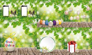 礼物盒与绿叶等复活节主题矢量素材