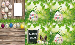 彩蛋与兔耳朵等复活节主题矢量素材