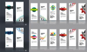 几何抽象元素广告展架设计矢量素材