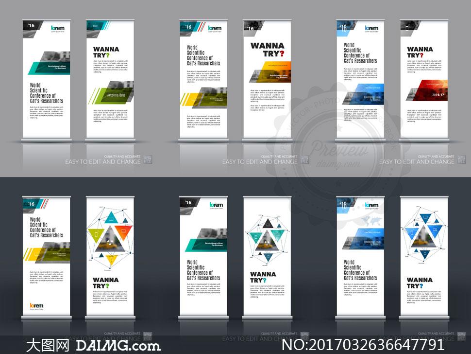 关 键 词: 矢量素材矢量图设计素材创意设计易拉宝x展架设计展板设计