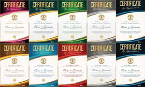 多种多样的授权书与证书等素材V56