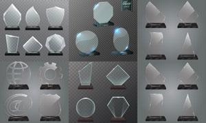透明玻璃材质奖杯创意矢量素材集V3