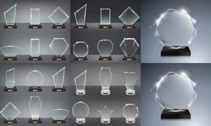 透明玻璃材质奖杯创意矢量素材集V4