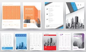 建筑物等元素画册封面设计矢量素材