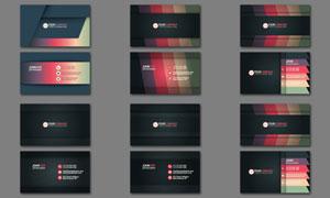 配色对比强烈商务名片设计矢量素材